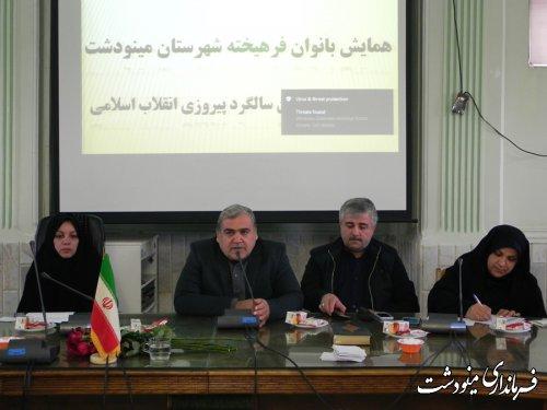 حضور ریاست محترم جمهوری اسلامی ایران  تاثیرات بسیار مثبتی بر توسعه استان دارد