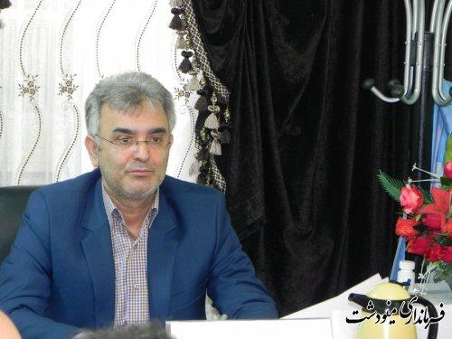 برگزاری هفدهمین جلسه ستاد تنظیم بازار شهرستان مینودشت