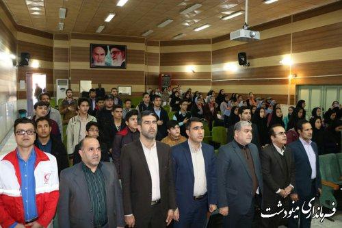 شوراهای دانش آموزی تمرین مردم سالاری دینی است.