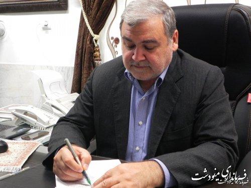 پیام تبریک فرماندار بمناسبت آغاز دهه فجر انقلاب اسلامی