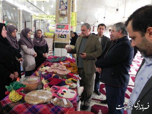 بازدید فرماندار مینودشت از نمایشگاه توانمندیهای بانوان شهرستان مینودشت