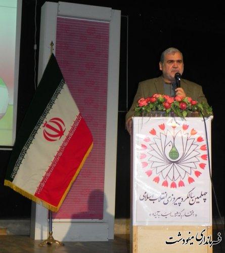 بهره برداری از 196 طرح عمرانی و اقتصادی مینودشت به مناسبت چهلمین سال پیروزی انقلاب اسلامی