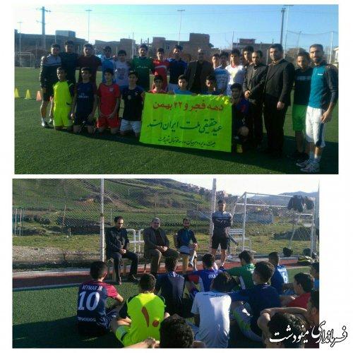 حضور فرماندار در کنار مربیان و جوانان مدرسه فوتبال شهید همت شهرستان مینودشت