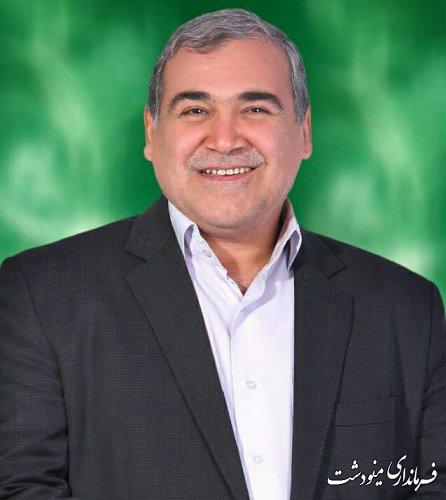 پیام دعوت فرماندار شهرستان مینودشت از مردم جهت حضور باشکوه در راهپیمائی 22 بهمن