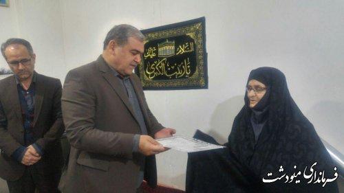دیدار فرماندار مینودشت با خانواده شهید اکبری و شهید فرامرزی در مینودشت
