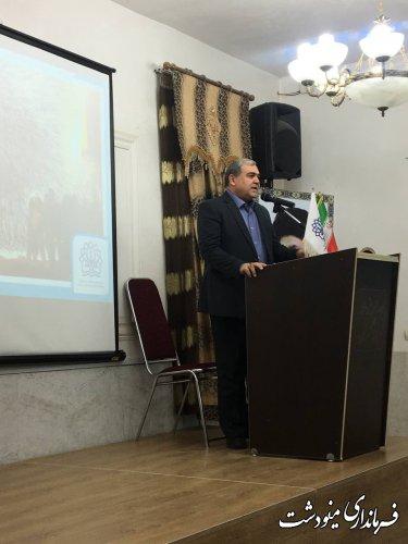 برگزاری همایش نشاط اجتماعی در مینودشت