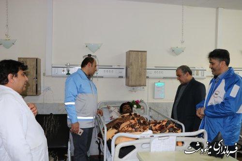 عیادت فرماندار مینودشت از مجروح حادثه امداد رسانی