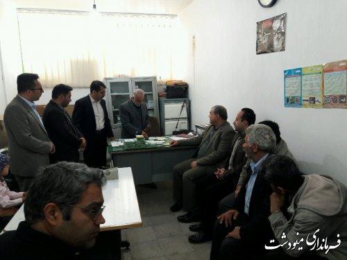 شهرستان مینودشت قطب نوغانداری استان گلستان