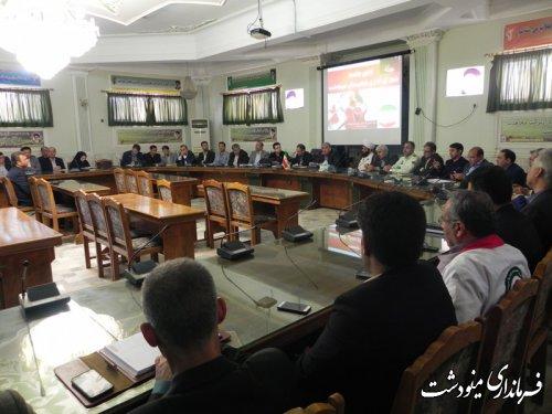 جلسه شورای اداری شهرستان به ریاست سیدرضا طباطبایی فرماندار مینودشت برگزار شد