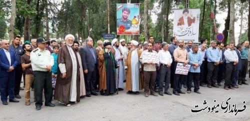راهپیمایی حمایت از بیانیه شورای عالی امنیت ملی کشور با حضور پرشور مردم و فرماندار شهرستان مینودشت