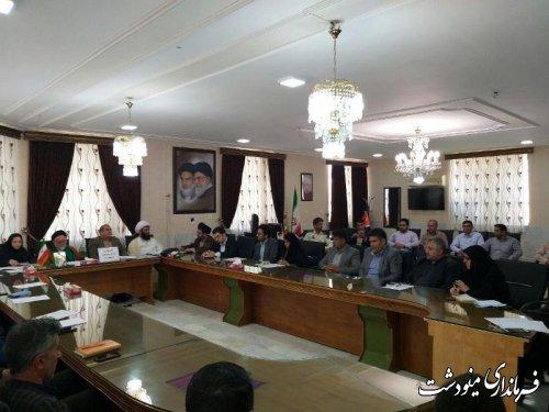 جلسه انجمن کتابخانه های عمومی شهرستان مینودشت با محوریت نهمین جشنواره کتابخوانی رضوی برگزار شد