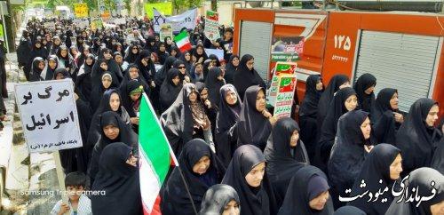 حضور پر شور مردم شهرستان مینودشت در راهپیمایی روز قدس