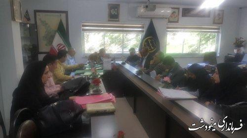 دوازدهمین جلسه کارگروه تخصصی پرداخت خسارت کشاورزان شهرستان مینودشت