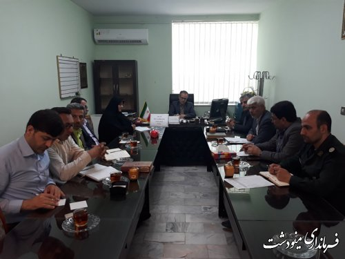 جلسه شورای هماهنگی ثبت احوال برگزار گردید.