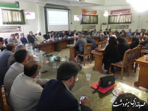 جلسه شورای اداری با حضور دکتر حق شناس استاندار گلستان