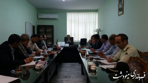 جلسه برگزاری آزمون سراسری در شهرستان