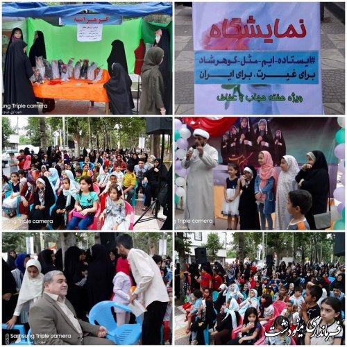 کرامت جامعه در گرو رعایت عفاف و حجاب است