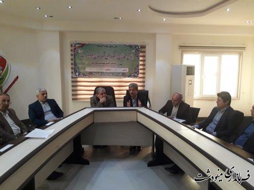 برگزاری نشست فعالان اقتصادی در شهرک صنعتی مینودشت