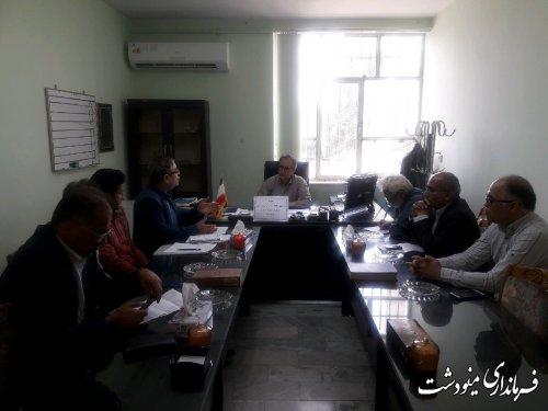 جلسه وصول مطالبات گاز با حضور معاون فرماندار شهرستان مینودشت