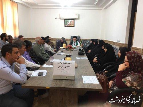 ديداربخشدارمركزي محمدرضاقره جانلو مركزي با جناب حسيني امام جمعه شهرستان