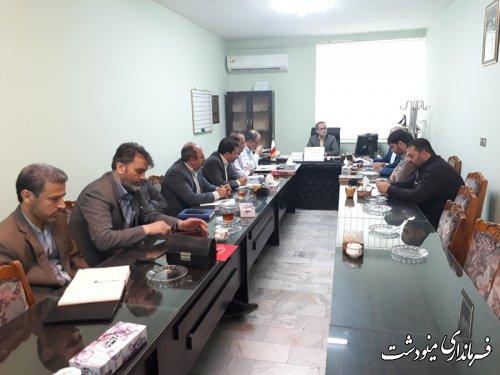 جلسه کارگروه آرد و نان شهرستان مینودشت