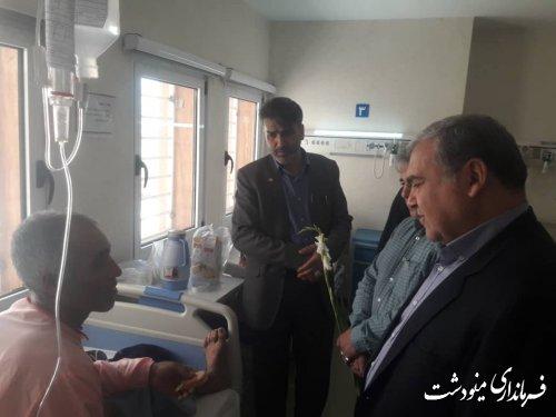 عیادت فرماندار مینودشت از بیماران بستری در بیمارستان برکت فاطمه الزهرا (س)