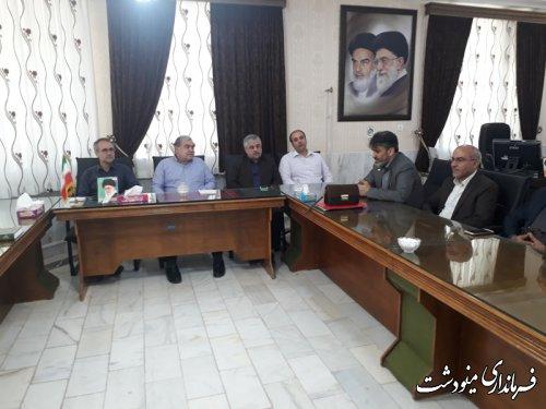 دیدار روسای ادارات و نهادهای اجرایی انتظامی و دانشگاهی با فرماندار مینودشت به مناسبت هفته دولت