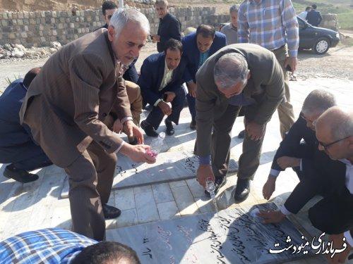 غبار روبی مزار شهدای گمنام در شهرستان مینودشت