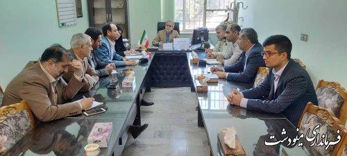 برگزاری جلسه برنامه ریزی مراسمات متمرکز تاسوعا و عاشورا حسینی