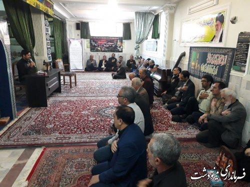 مراسم پر فيض زيارت عاشورا در فرمانداري شهرستان مینودشت برگزار شد