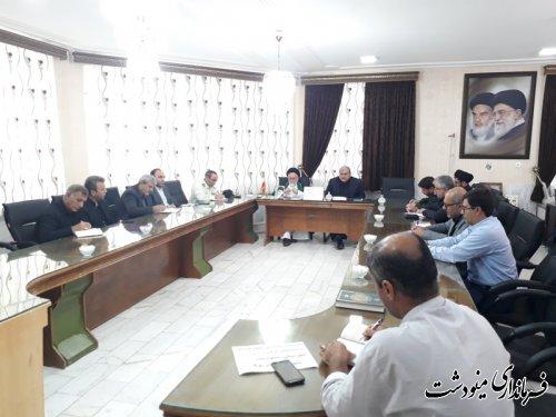 برگزاری جلسه کارگروه اجتماعی و فرهنگی شهرستان