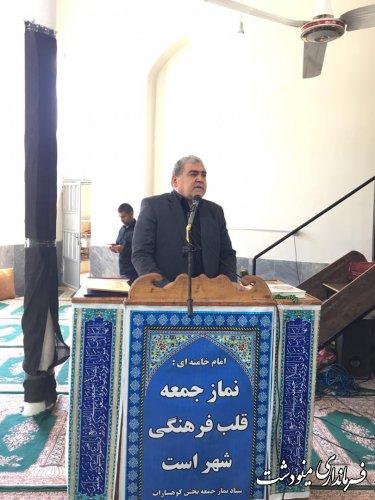 حضور فرماندار مینودشت در نماز جمعه و تکریم از امام جمعه بخش کوهسارات