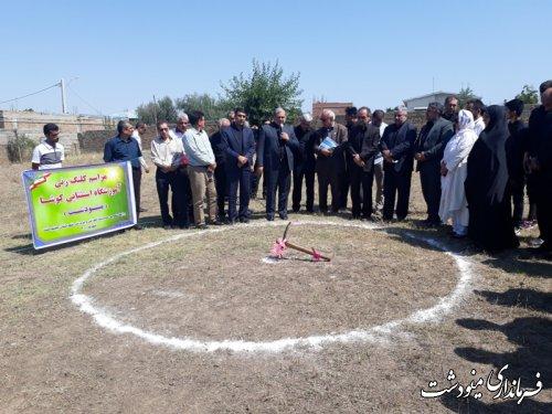 کلنگ ساخت مدرسه خیرساز در مینودشت