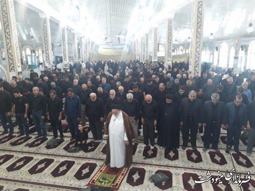 نماز ظهر عاشورا به امامت امام جمعه در مینودشت اقامه شد