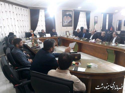 جلسه شورای پدافند غیر عامل شهرستان مینودشت برگزار شد