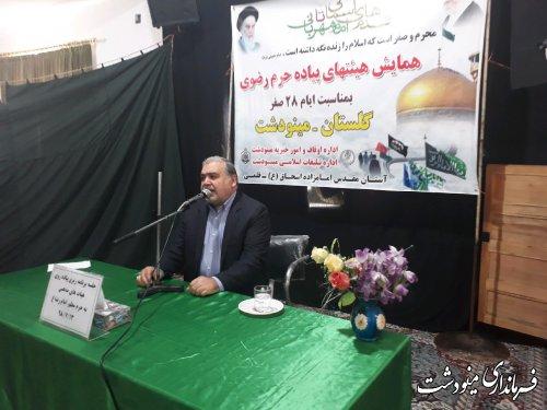 جلسه هماهنگی پیاده روی زائران به سوی حرم مطهر امام رضا (ع)