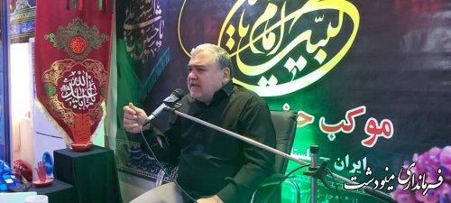 بازدید فرماندار مینودشت از موکب حضرت زینب(س) شهرستان مینودشت