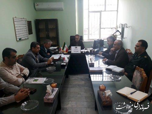دومین جلسه شورای مهارت شهرستان مینودشت برگزار شد