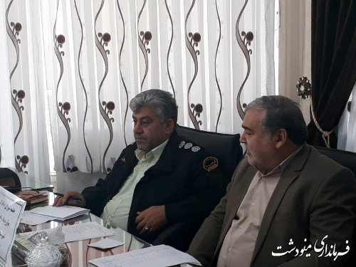 برگزاری جلسه شورای هماهنگی مبارزه با مواد مخدر شهرستان مینودشت