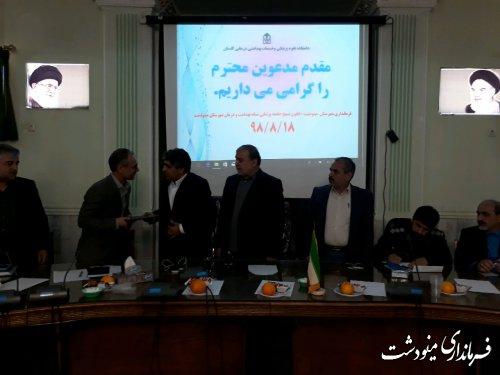 معارفه سرپرست معاونت سیاسی، امنیتی و اجتماعی فرمانداری شهرستان مینودشت
