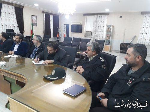 نهمین جلسه ستاد تنظیم بازار شهرستان مینودشت برگزار شد