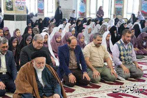 برگزاری اجلاسیه نماز در شهرستان مینودشت