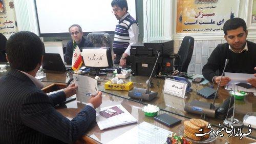گزارش تصویری ثبت نام داوطلبین انتخابات مجلس شورای اسلامی