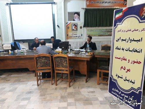 گزارش تصوری ثبت نام داوطلبین انتخابات مجلس شورای اسلامی