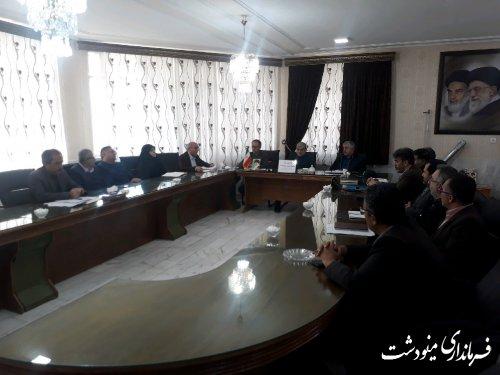جلسه ستاد تنظیم بازار شهرستان مینودشت برگزار گردید