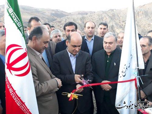 پروژه برق رسانی به ۳۰ روستا و شهر دوزین افتتاح شد