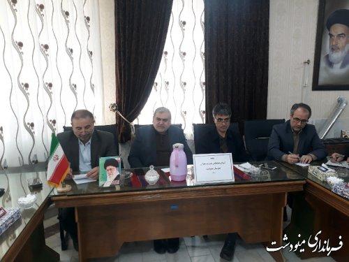 ستاد مدیریت بحران شهرستان مینودشت تشکیل جلسه داد