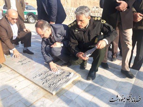 غبار روبی مزار شهدای شهرستان مینودشت به مناسبت 9 دی