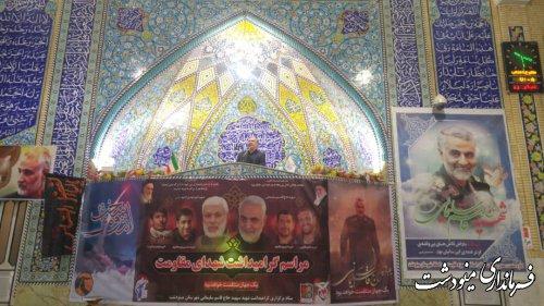 شهادت سردار شهید حاج قاسم سلیمانی محور مقاومت را منسجم تر کرد