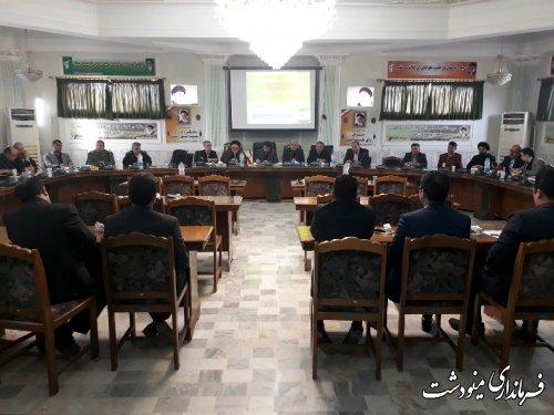 شورای اداری شهرستان مینودشت برگزار گردید